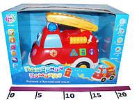 Пожарная машина для детей 9163