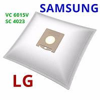 Мешки для Samsung VC 6015V тканевые одноразовые для пылесосов