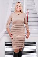 Элегантное трикотажное платье с завышенной линией талии №135