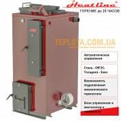 Котел твердотопливный Heat Line КТД 17 ТУ (дрова, уголь, длительное горение)