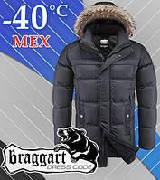 Куртка Braggart на зиму с карманами
