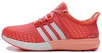 Женские кроссовки Adidas Gazelle Boost (адидас газель буст) розовые