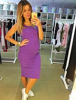 Платье  лиловое приталенное за колени