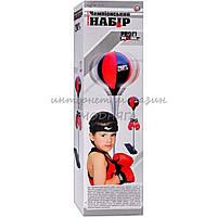 Боксерский набор M 1075 «Чемпионский набор» от 5 лет