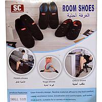 Универсальные комнатные тапки SC Room Shoes, фото 1