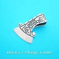Секира Перуна серебряный кулон-оберег (большой)