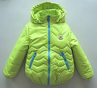 Куртка детская весна-осень 92-110 см