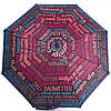 Оригинальный женский зонт, полуавтомат HAPPY RAIN (ХЕППИ РЭЙН) U42275-2 Антиветер!