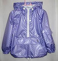 Куртка ветровка для девочки на рост 98-116 см (два цвета)