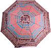 Удобный женский зонт полуавтомат HAPPY RAIN (ХЕППИ РЭЙН) U42275-3 Антиветер!
