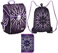 Набор первоклассника для девочки Ранец школьный, сумка для обуви, пенал Kite Lavender