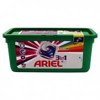 Капсулы для стирки Ariel color 30 шт.