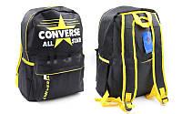 Ранец городской Converse Конверс черный с желтым