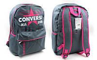 Ранец городской Converse Конверс серый с розовым