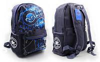 Ранец городской рюкзак Converse Конверс темно-синий
