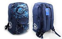 Ранец городской рюкзак Converse Конверс синий