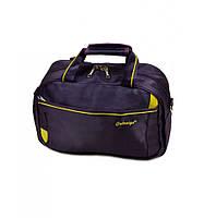 Дорожная сумка из ткани