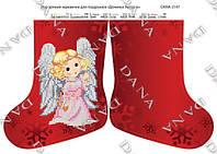 """Схема для вышивания бисером Новогодний сапожок """"Девочка ангелочек"""" 2147"""