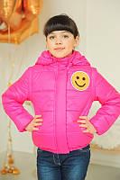 """Куртка-жилетка для девочки  """"Смайлик"""" (малина), фото 1"""