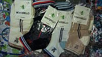 Носки для мальчиков-подростков с контрастными полосками упаковкой