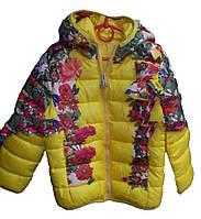 Детская куртка на девочку (3-6 лет). Осень, фото 1