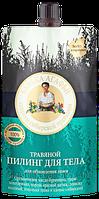 """Травяной пилинг для тела для обновления кожи """"Рецепты бабушки Агафьи"""""""