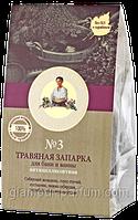 """Травяная запарка № 3 - Антицеллюлитная """"Рецепты бабушки Агафьи"""""""