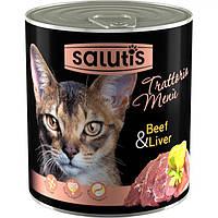 Консервы для котов Салютис Классик меню (Salutis Classic Menu), 360 г