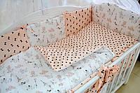 """Постель в детскую кроватку """"Париж"""" модная расцветка - цвет пудры"""