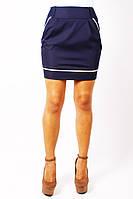 Элегантная облегающая т.синяя юбка мини с белым кантом