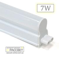Мебельный LED светильник AL5038 7W (кухонная подсветка) 60см