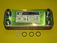 Vaillant вторичный теплообменник артикул 065099 ридан теплообменник hh 47 тс 161 54 цена