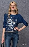Женская блуза из вискозы синего цвета с абстрактным принтом, рукав три четверти. Модель Arena Zaps.