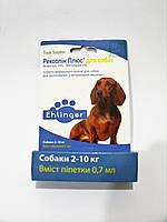 Rexolin Plus - капли от блх и клещей для собак от 2 до 10 кг
