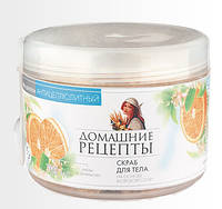 """Антицеллюлитный скраб для тела на основе морской соли """"Домашние рецепты"""""""