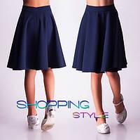 """Школьная юбка, юбка для девочек """"Клеш"""""""