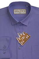 Тёмно-фиолетовая детская рубашка для мальчика в школу