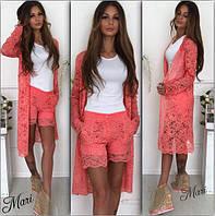 Костюм женский тройка: майка, шорты и накидка гипюр разные цвета 2MIl110