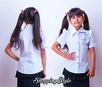 """Блуза школьная для девочки """"Цветочек"""""""