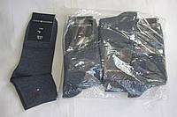 Мужские носки  Tommy Hilfiger   упаковка 12 шт