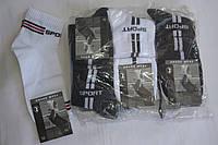 Мужские носки спортивные  короткие упаковка 12 шт