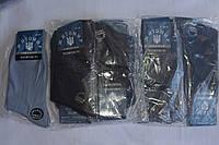Мужские носки Житомир 100% котон  упаковка 12 шт