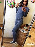 """Теплый женский спортивный костюм двойка из вязанного трикотажа """"Риоба"""""""