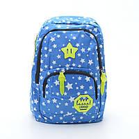 Современный вместительный рюкзак. Оригинальный дизайн. Высокое качество. Купить онлайн. Код: КДН414