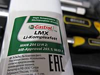 Смазка литиевая Castrol LMX пластичная для подшипников 300г