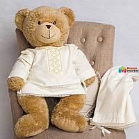 Крестильный костюм  Mimino Иванушка, цвет молочный-золото размер 3 (6-12 мес)