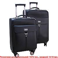 Современный чемодан на колесах двойка.