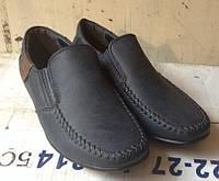 """Детские туфли для мальчика в школу """"Parlament"""" (синие)"""