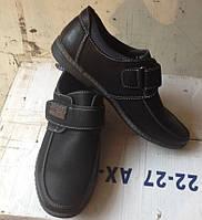 """Детские туфли для мальчика в школу """"Parlament"""" №2 (черные)"""