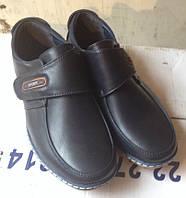 """Детские туфли для мальчика в школу """"Parlament"""" №1 (синие)"""